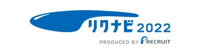 パイオニア工業株式会社採用サイト2023